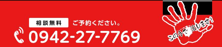 お電話にてご予約ください。